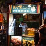 Munich in Taiwan