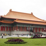 Taipei National Theater